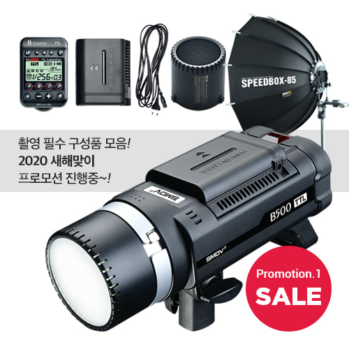 B500TTL Promotion1. B500TTL + B-Control + Speedbox-85 + BR-80 + Battery AC PackSMDV